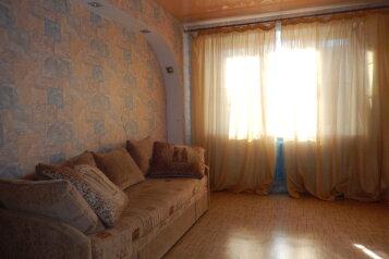 3-комн. квартира, 80 кв.м. на 7 человек, улица Николая Островского, 144, Советский район, Астрахань - Фотография 4