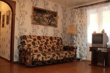 2-комн. квартира, 50 кв.м. на 4 человека, Комсомольская улица, Вуктыл - Фотография 4