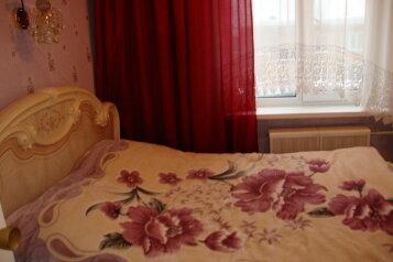 2-комн. квартира, 45 кв.м. на 2 человека, улица Свердлова, 106, Березники - Фотография 3