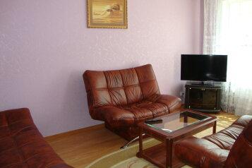 2-комн. квартира, 50 кв.м. на 2 человека, улица Мира, 51, Березники - Фотография 1