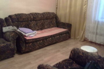 1-комн. квартира, 32 кв.м. на 2 человека, улица Островского, 42, Туймазы - Фотография 1