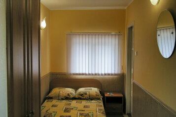 Домик с двориком, 12 кв.м. на 2 человека, 1 спальня, улица Васильченко, Симеиз - Фотография 1