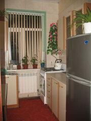 1-комнатный уютный дом на ул.Пушкина на 3 человека, 1 спальня, улица Пушкина, Евпатория - Фотография 3