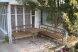 Дом-дача до 12 человек, 4 комнаты, большой двор, 200 кв.м. на 12 человек, 4 спальни, Раздольненское шоссе, 4, Евпатория - Фотография 29