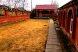 Дом посуточно на 50 человек, Ярыгинская набережная, Красноярск - Фотография 2