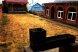 Дом посуточно на 50 человек, Ярыгинская набережная, Красноярск - Фотография 3