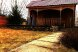Дом посуточно на 50 человек, Ярыгинская набережная, Красноярск - Фотография 7
