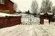 Дом посуточно на 50 человек, Ярыгинская набережная, Красноярск - Фотография 11