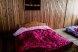 Дом посуточно на 50 человек, Ярыгинская набережная, Красноярск - Фотография 15