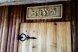 Дом посуточно на 50 человек, Ярыгинская набережная, Красноярск - Фотография 16