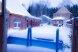 Дом посуточно на 50 человек, Ярыгинская набережная, Красноярск - Фотография 19