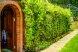 Дом посуточно на 50 человек, Ярыгинская набережная, Красноярск - Фотография 22