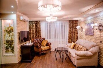 2-комн. квартира, 73 кв.м. на 2 человека, Красноармейская улица, Йошкар-Ола - Фотография 1