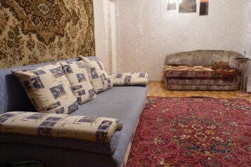 1-комн. квартира, 40 кв.м. на 3 человека, улица Гончарова, 2, Ленинский район, Ульяновск - Фотография 1