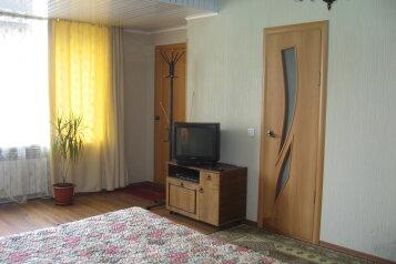 1-комн. квартира на 4 человека, Песочный переулок, 2, Ленинский район, Саранск - Фотография 3