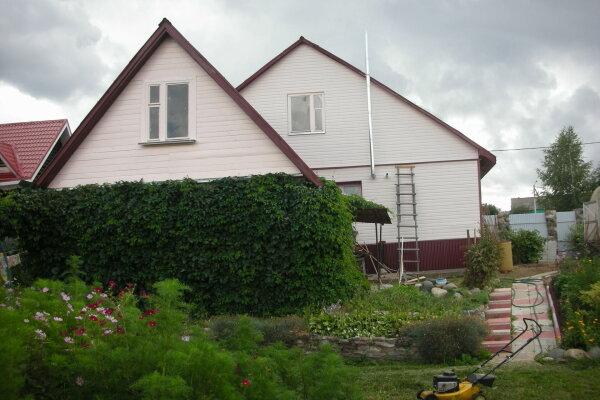 Гостевой дом, улица Коровники, 2Г на 2 номера - Фотография 1