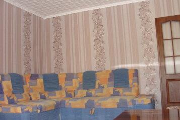 2-комн. квартира на 7 человек, проспект Ленина, 20/27, Евпатория - Фотография 1