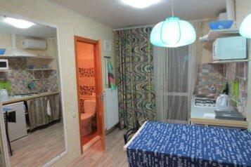 Домик с двориком лето 2019, 25 кв.м. на 3 человека, 1 спальня, улица Токарева, Евпатория - Фотография 1