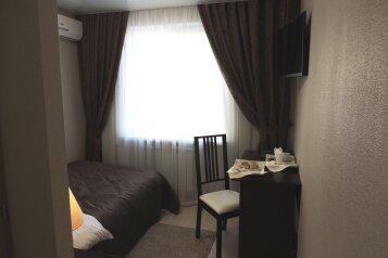 Отель, Родонитовая улица на 8 номеров - Фотография 4