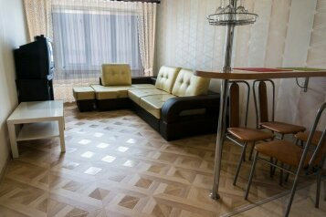 1-комн. квартира на 2 человека, Коммунистическая улица, Сыктывкар - Фотография 1