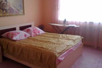 2-комн. квартира, 50 кв.м. на 4 человека, улица Чапаева, 16, Туймазы - Фотография 1