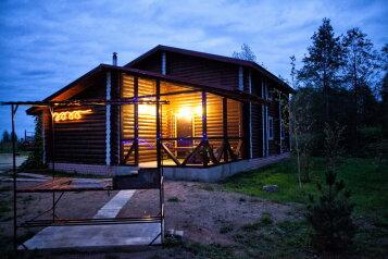 Дом, 200 кв.м. на 12 человек, 6 спален, Кокаево, 3, район Левый берег, Углич - Фотография 1