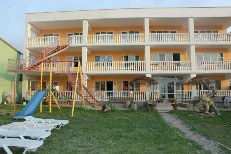 Гостевой дом, Полевая , 4 на 6 комнат - Фотография 1