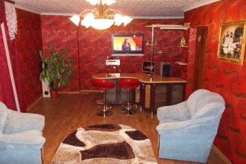 Дом.возле.моря, 100 кв.м. на 8 человек, 2 спальни, Санаторская улица, 14, Евпатория - Фотография 1