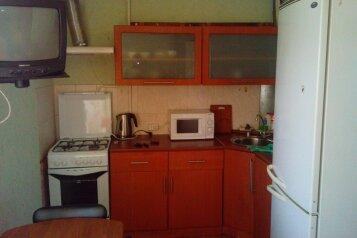 2-комн. квартира, 45 кв.м. на 5 человек, улица Пушкарёва, 48, Засвияжский район, Ульяновск - Фотография 1