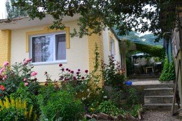 Дом, 44 кв.м. на 4 человека, 1 спальня, улица Виткевича, Кацивели - Фотография 1