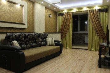 1-комн. квартира на 2 человека, улица Маршала Жукова, Омск - Фотография 4