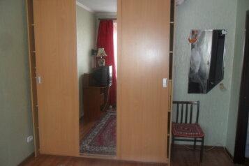 1-комн. квартира, 36 кв.м. на 3 человека, улица Строителей, 1, Мегион - Фотография 2