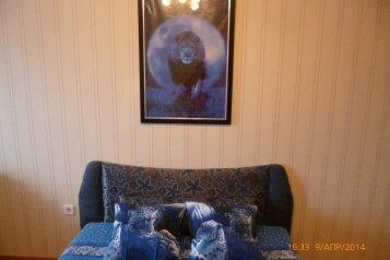 1-комн. квартира, 47 кв.м. на 6 человек, Советская улица, 69, Кировский район, Томск - Фотография 1