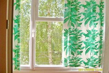 1-комн. квартира, 54 кв.м. на 3 человека, Крымская, Феодосия - Фотография 1