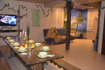 Коттедж для отдыха на Оке, 150 кв.м. на 15 человек, 4 спальни, Береговая улица, 10, Заокский - Фотография 1