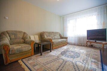 2-комн. квартира, 48 кв.м. на 6 человек, проспект Химиков, 12А, Ленинский район, Кемерово - Фотография 1