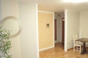 2-комн. квартира на 4 человека, улица Кирова, 9к3, Центральный район, Челябинск - Фотография 4