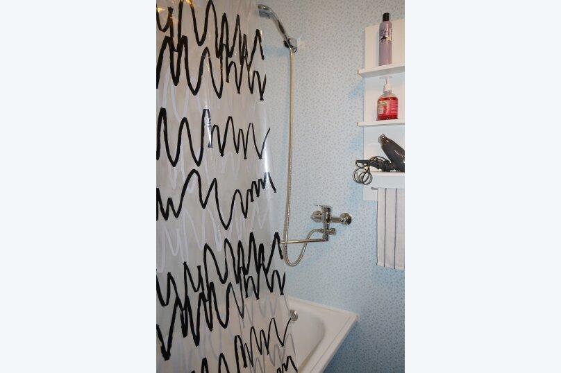 1-комн. квартира, 40 кв.м. на 5 человек, проспект имени Ю.А. Гагарина, 1-я линия, 31, Златоуст - Фотография 10