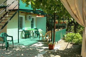 Гостевой дом, Ростовская улица на 8 номеров - Фотография 3