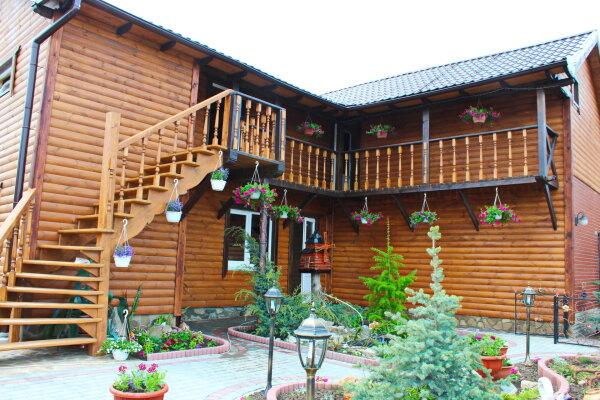 Гостевой дом, улица 60 лет Октября, 15 на 2 номера - Фотография 1