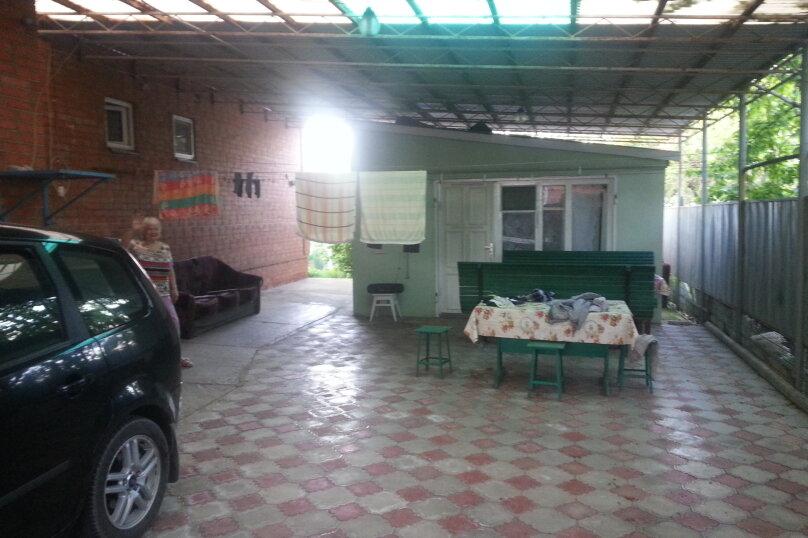 """Гостевой дом """"Нина"""", улица 50 лет Октября, 21 на 5 комнат - Фотография 15"""