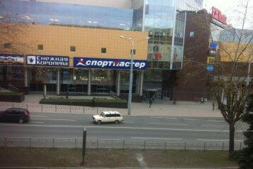 1-комн. квартира на 3 человека, проспект Ленина, 15, Петрозаводск - Фотография 3