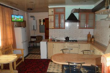 Дом у набережной (300 метров), 60 кв.м. на 6 человек, 2 спальни, улица Павленко, 1А, Ялта - Фотография 1