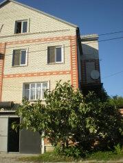 Гостевой дом, Кипарисовая на 4 номера - Фотография 1