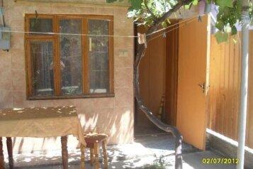 Дом в центре, 65 кв.м. на 7 человек, 2 спальни, Земская улица, 5, Феодосия - Фотография 1