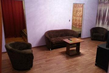 3-комн. квартира, 45 кв.м. на 5 человек, проспект Ленина, 56, Центральный район, Комсомольск-на-Амуре - Фотография 2