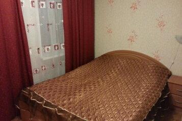 3-комн. квартира, 45 кв.м. на 5 человек, проспект Ленина, Центральный район, Комсомольск-на-Амуре - Фотография 4