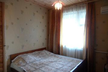 Дом у набережной (300 метров), 60 кв.м. на 8 человек, 2 спальни, улица Павленко, 1А, Ялта - Фотография 3