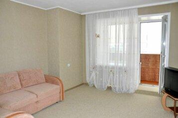 1-комн. квартира, 45 кв.м. на 2 человека, Привокзальная улица, Октябрьский, Барнаул - Фотография 1