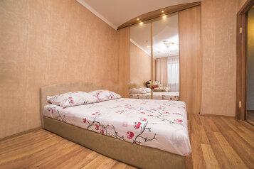 1-комн. квартира, 31 кв.м. на 3 человека, проспект Ленина, Площадь 1905 года, Екатеринбург - Фотография 2
